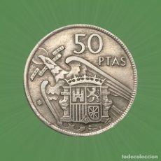 Monedas con errores: ERROR 50 PESETAS 1967 ESTADO ESPAÑOL FRANCO MONEDA FALTA PARTE DE LA ORLA DE PUNTOS. Lote 193847327