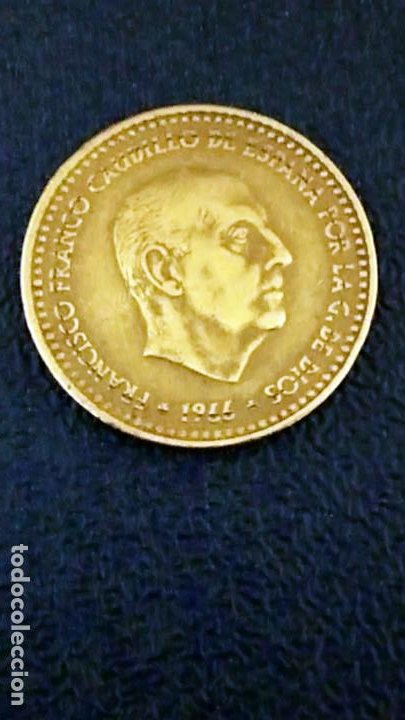 PESETA DE 1966 ESTRELLA 72 ERROR LEYENDA PARTIDA (Numismática - España Modernas y Contemporáneas - Variedades y Errores)