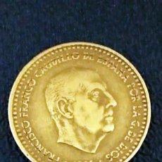 Monedas con errores: PESETA DE 1966 ESTRELLA 72 ERROR LEYENDA PARTIDA. Lote 193865538