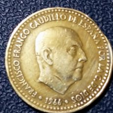 Monedas con errores: PESETA 1966 E.68 VARIOS ERRORES SEGMENTADA Y TROQUEL. Lote 193967480