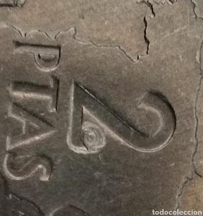 Monedas con errores: ÚNICA ( PRUEBA 2 PESETAS 1982 JUAN CARLOS I ) VER FOTOGRAFÍAS. - Foto 2 - 194011587
