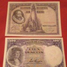 Monedas con errores: RAREZA DECRETO REPÚBLICA JULIO/1931. ESCASA VARIANTE + EXTRAORDINARIO ERROR. LEER DESCRIPCIÓN. Lote 194171203