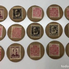 Monedas con errores: LOTE 15 FICHAS CARTÓN MONEDA REPÚBLICA CON SELLOS DISTINTOS VALORES. Lote 194222188