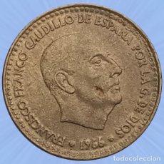 Monedas con errores: ACUÑACIÓN FLOJA... CON FALTA DE METAL EN CARA 1 PESETA 1966 ESTADO ESPAÑOL ESTRELLA 67, ERROR. Lote 194283818