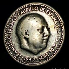 Monedas con errores: PESETA 1947 ERROR TROQUEL O CUÑO MONEDA UNICA. Lote 194697708
