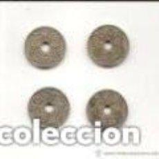 Monedas con errores: 4 MONEDAS DE 50 CÉNTIMOS AÑO 1949 FLECHAS INVERTIDAS. Lote 194934146