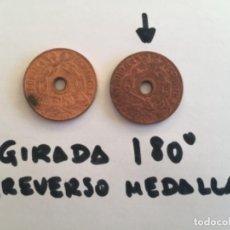Monedas con errores: * ERROR RARISIMO ** MONEDA DE 25 CÉNTIMOS AÑO 1938. REVERSO INVERTIDO. GIRADA 180 •. Lote 194965898