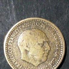 Monedas con errores: MONEDA DE 1 PESETA 1947 ERROR EFECTO GALLEO Y CUÑO ROTO. Lote 195401993