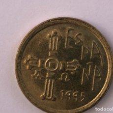 Monedas con errores: 5 PESETAS 1995 ERROR EXCESO METAL. Lote 195637256