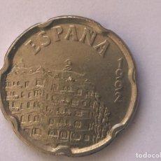 Monedas con errores: 50 PESETAS 1992 ERROR EXCESO METAL AMBAS CARAS. Lote 195642327