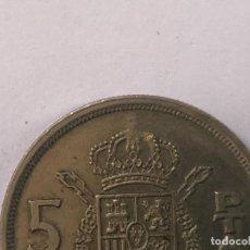 Monedas con errores: 5 PESETAS 1975*78 ERROR CORONA. Lote 195692408