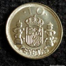 Monedas con errores: 10 PESETAS 1992.SC ERROR . GRAFILA ENSANCHADA REVERSO. Lote 213925648