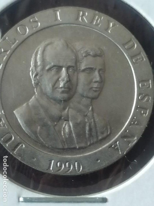 200 PTAS. 1990 EXCESO DE METAL (Numismática - España Modernas y Contemporáneas - Variedades y Errores)
