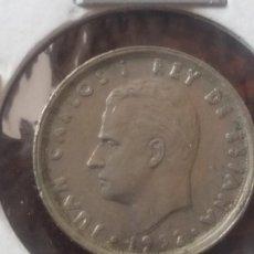 Monedas con errores: 10 PTAS DE 1992 CON ERROR DE ACUÑACION. Lote 196282610