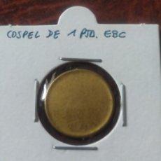 Monedas con errores: COSPEL DE 1 PTA. SIN ACUÑAR. Lote 196283810