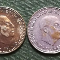 Monedas con errores: MONEDA DE 1 PESETAS DESCOLORIDA, AÑO 1966. Lote 196324377