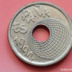 Monedas con errores: 25 PESETAS 1992 VARIANTE. Lote 196335111