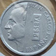 Monedas con errores: 1 PESETA 1992.VARIANTE DE CUÑO LABIO PARTIDO SC. Lote 196341698