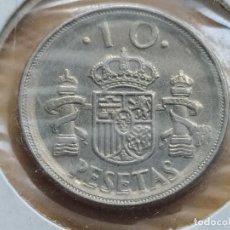 Monedas con errores: 10 PESETAS 1992.ERROR.GRAFILA ANCHA. Lote 213925658