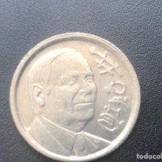 Monedas con errores: 10 PESETAS 1993 ERROR CEJA Y REVERSO EXCESO METAL. Lote 196598876