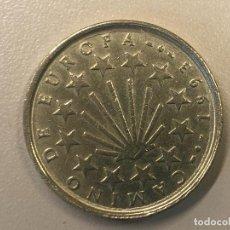 Monedas con errores: 100 PESETAS 1993 CON ERRORES. Lote 196895023