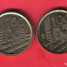 Monedas con errores: ESPAÑA 100 PTS 1995 VARIANTE CANTO ANCHO, REBAJADA 20%. Lote 235172210
