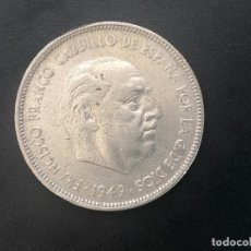 Monedas con errores: 5 PESETAS 1949*50 ERRORES SIN ULTRA. Lote 197711396