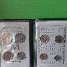 Monedas con errores: ESPAÑA 1994 100 PESETAS CANTO ANCHO HACÍA FUERA 8 MONEDAS SIN CIRCULAR 200 MENINAS 50 COLEGIATA. Lote 198608396