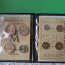 Monedas con errores: ESPAÑA 2000 500 PESETAS CANTO ANCHO SERIE 8 MONEDAS SIN CIRCULAR 100 PESETAS HACÍA FUERA. Lote 198610051