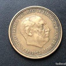 Monedas con errores: 2,5 PESETAS 1953 VARIOS ERRORES. Lote 198719506