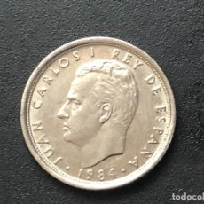 Monedas con errores: 10 PESETAS 1984 CORONA ANGULOSA. Lote 198812757