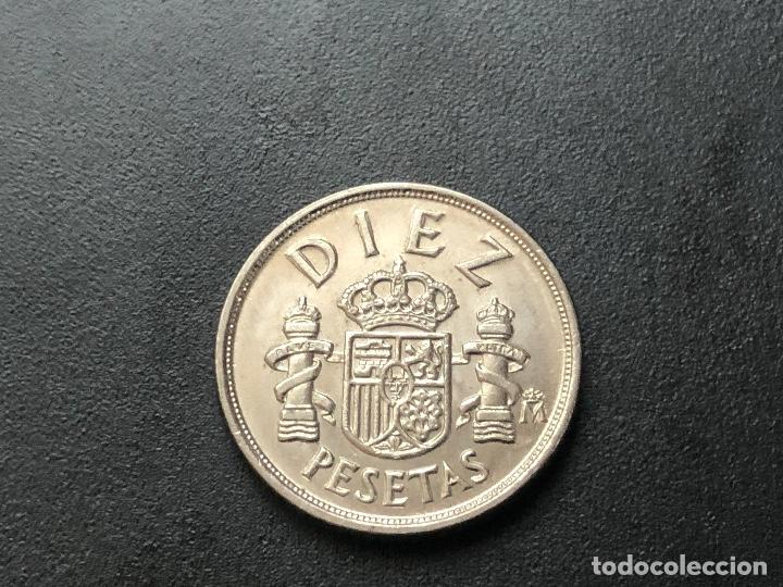 Monedas con errores: 10 pesetas 1983 error - Foto 5 - 198825195