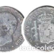 Monedas con errores: MONEDA DE ESPAÑA - 2 PESETAS - FALSA - AÑO 1882 -. Lote 198927948