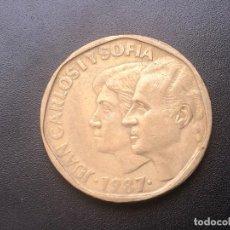 Monedas con errores: 500 PESETAS 1987 ERROR. Lote 199484307