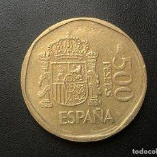Monedas con errores: 500 PESETAS 1988 ERROR CASTILLO. Lote 199485015