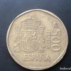 Monedas con errores: 500 PESETAS 1989 ERROR CASTILLO. Lote 199485712