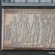 Monedas con errores: SELLO CONMEMORATIVO 100% PLATA / 5 CTS CORREOS - REPRODUCCION SERIE VELAZQUEZ 1939 - 16,6 GRAMOS. Lote 200066958