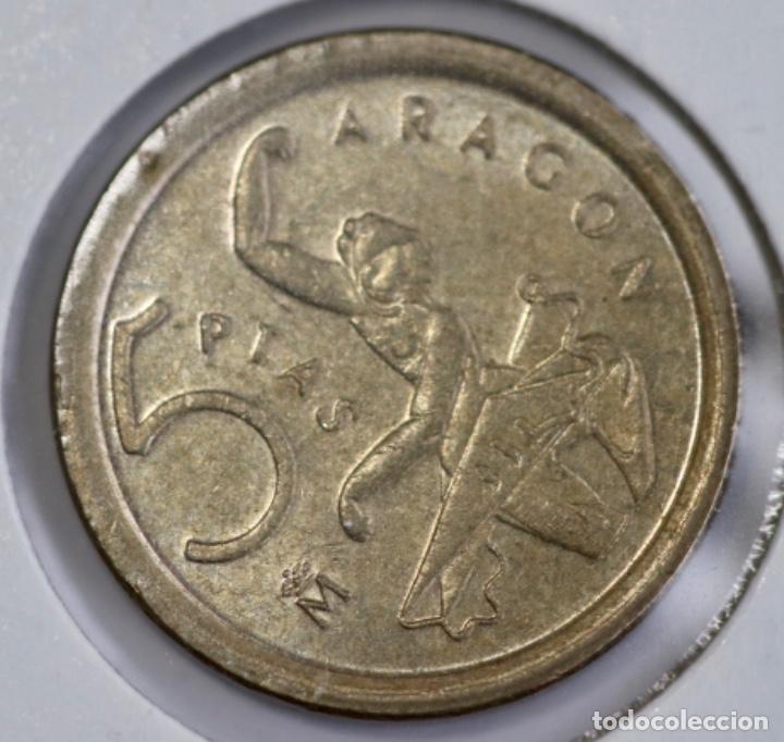 ERROR 5 PTAS, ARAGÓN 1994, (Numismática - España Modernas y Contemporáneas - Variedades y Errores)