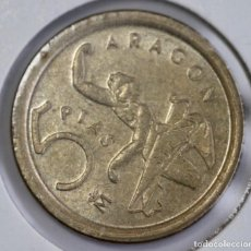 Monedas con errores: ERROR 5 PTAS, ARAGÓN 1994, . Lote 201950377