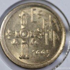 Monedas con errores: ERROR 5 PTAS, ASTURIAS 1995. Lote 201950462