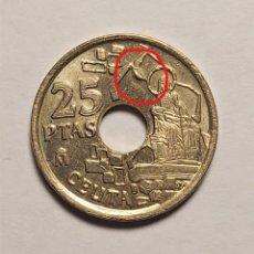 Monedas con errores: ERROR 25 PESETAS 1998 EXCESO DE METAL. Lote 202665976