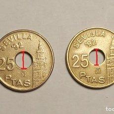 Monedas con errores: ERROR 25 PESETAS 1992 AGUJERO MÁS GRANDE. Lote 202666228
