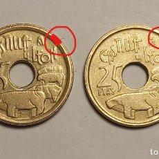 Monedas con errores: ERROR 25 PESETAS 1995 VARIANTE CANTO ANCHO. Lote 202666268