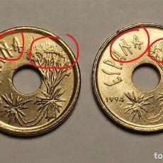 Monedas con errores: ERROR 25 PESETAS 1994 VARIANTE GRAFÍA GRUESA. Lote 202666386