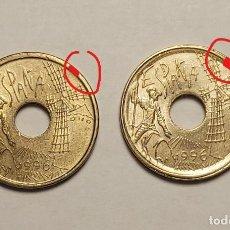 Monedas con errores: ERROR 25 PESETAS 1996 VARIANTE CANTO ANCHO. Lote 202666537
