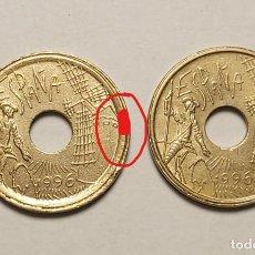 Monedas con errores: ERROR 25 PESETAS 1996 VARIANTE CANTO ANCHO. Lote 202666638