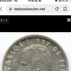 Monedas con errores: * ERROR * 10 PTAS 1982 J = 1. Lote 202913325