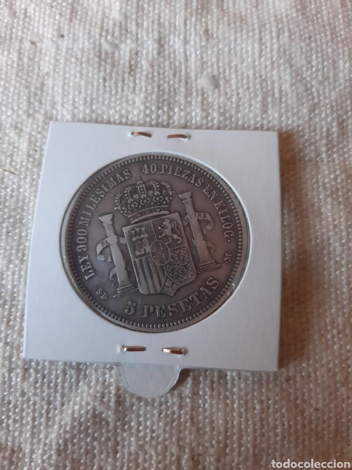 Monedas con errores: VARIANTE 1871 ***1*8 AMADEO I S.D.M. - Foto 2 - 203824873