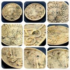 Monedas con errores: ERROR EXTREMO, HOJAS Y GALLEO. 1 PESETA 1944. Lote 198257841