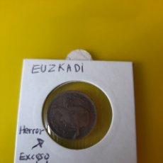 Monedas con errores: ESCESO METAL FRENTE 1937 UNA PESETA EUSKADI GUERRA CIVIL ESPAÑOLA. Lote 204416863